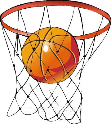 Картинки по запросу баскетбол png